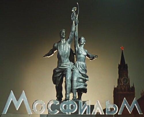 Символ Мосфильма