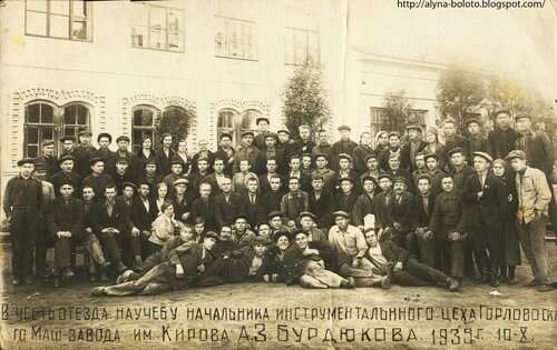 Машзавод им Кирова, Виктор Михайлович Болото