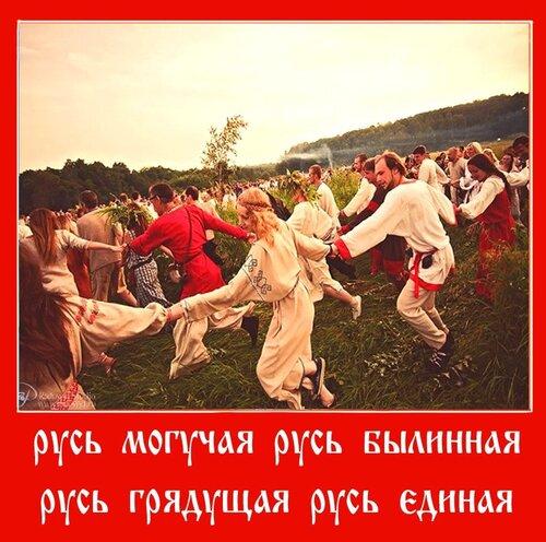 http://img-fotki.yandex.ru/get/6447/54835962.8b/0_11cd47_21cf66b2_L.jpg height=496