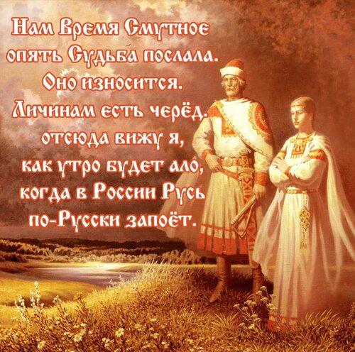 http://img-fotki.yandex.ru/get/6447/54835962.8b/0_11cd48_5fe9f3fe_L.jpg height=496
