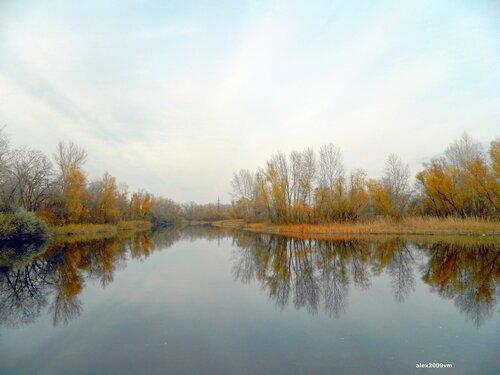 Осень. Ерик Верблюд
