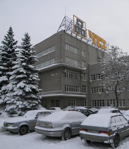 Архангельская детская клиническая больница имени