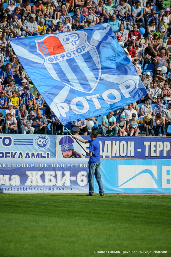 флаг ротор стадион панько pavelpanko.livejournal.com