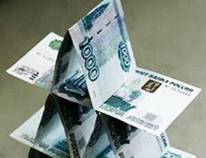 Жители Находки стали жертвой очередной финансовой пирамиды