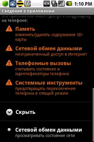 ВКонтакте - 4PDA Если не удасться