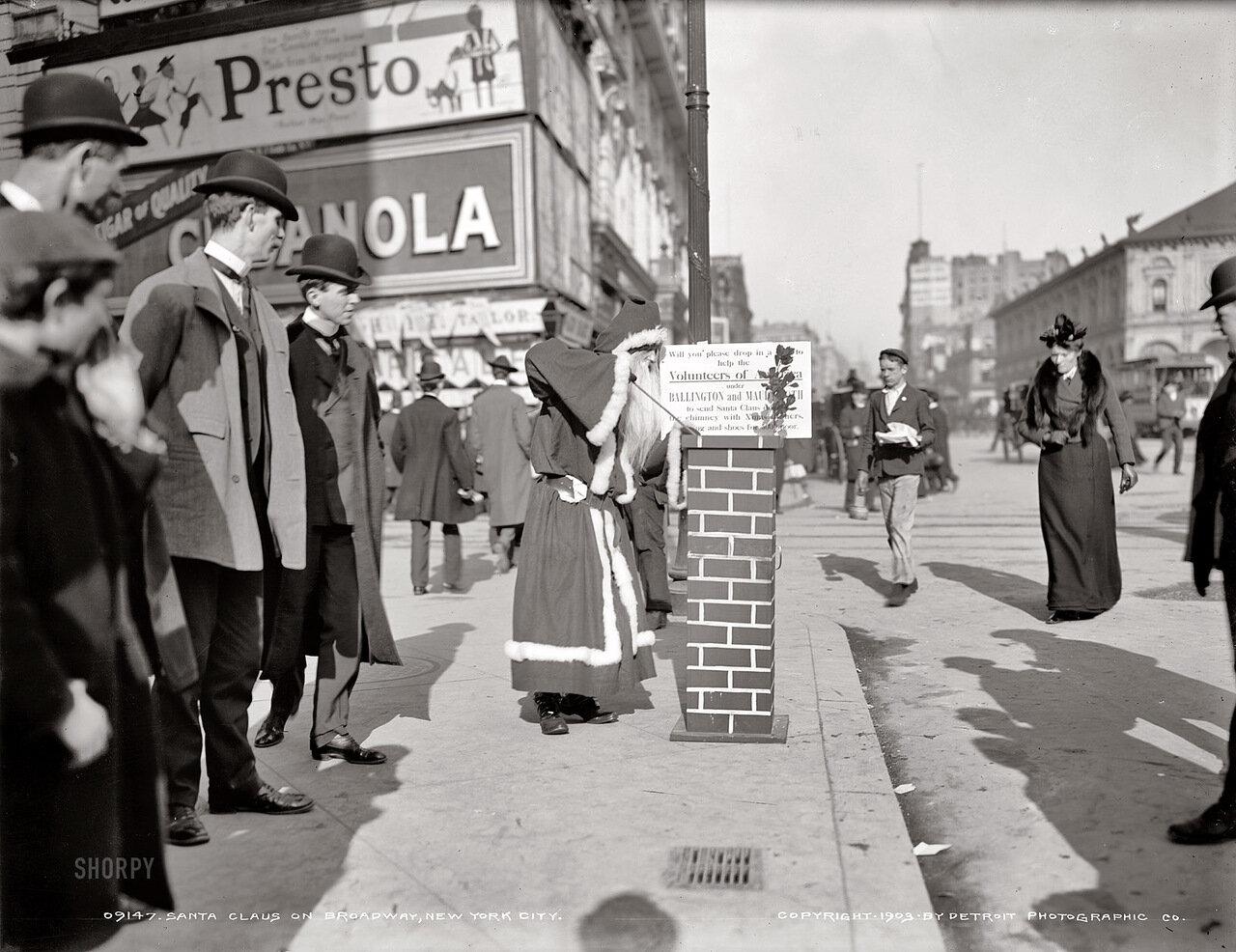 Бродвей 1902 г.