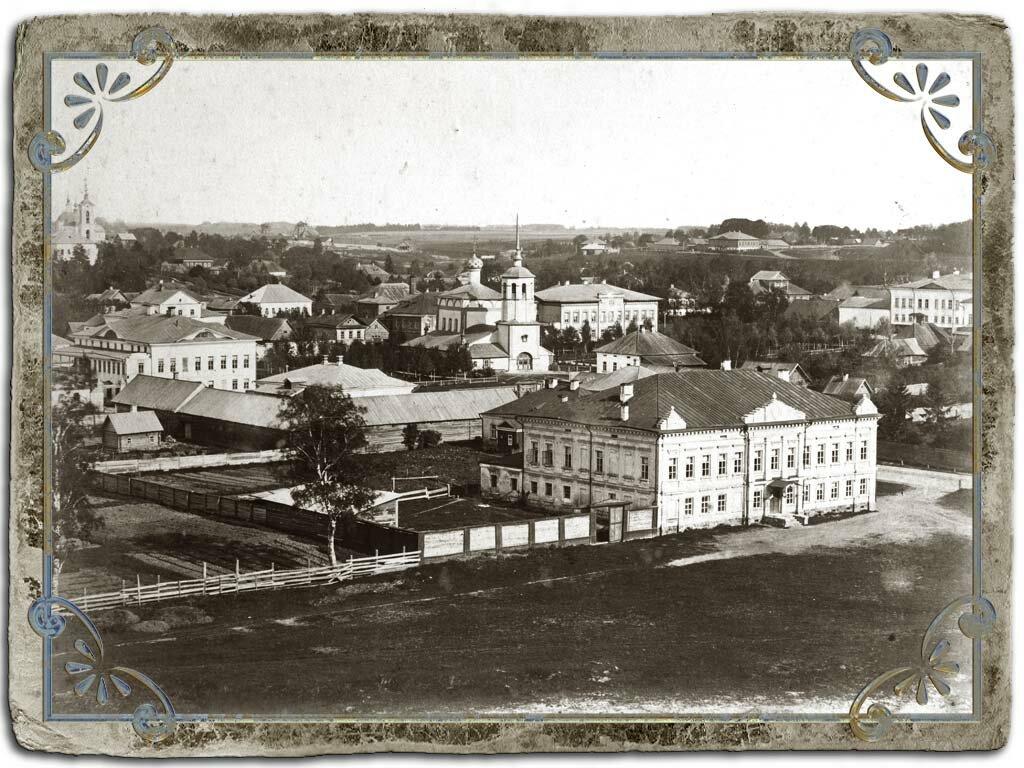 Вид на церковь Рождества Богородицы и здание присутственных мест, 1880 год,