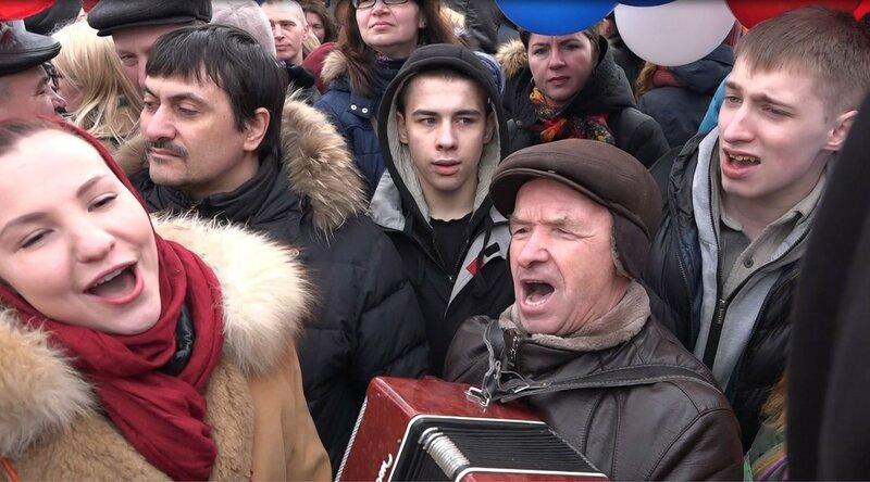 Вторая годовщина воссоединения Крыма с Россией