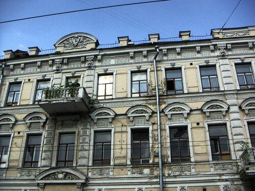Справка об окружении Шелапутинский переулок военно-морская медицинская академия санкт петербург