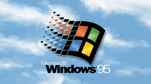 Windows 95 озадачил современных школьников