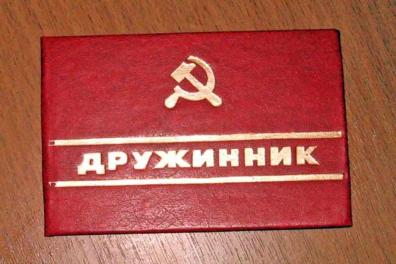 https://img-fotki.yandex.ru/get/64624/15530586.a/0_a043f_48245340_orig.jpg