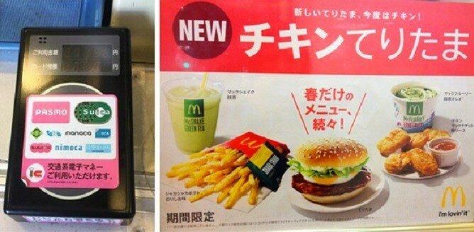Умная Япония или вещи, в которых нуждается весь мир