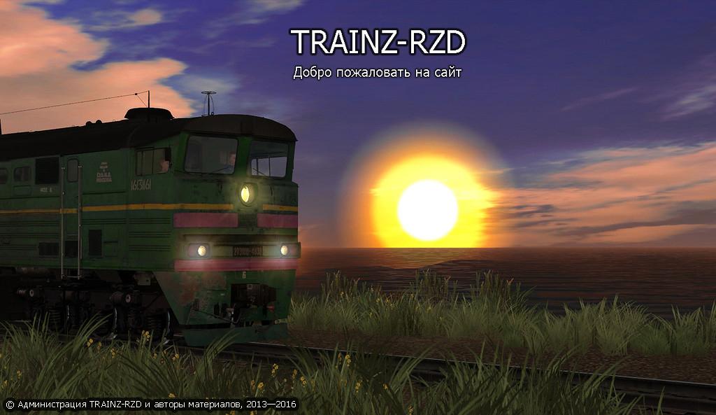 Как скачать дополнения на игру trainz simulator android самые.