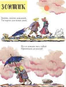 https://img-fotki.yandex.ru/get/64624/19411616.4f8/0_116a94_3da96f00_M.jpg