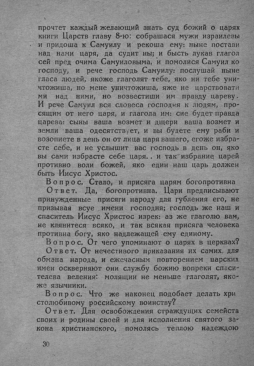 https://img-fotki.yandex.ru/get/64624/199368979.4/0_19bf6d_6a820a63_XXXL.jpg