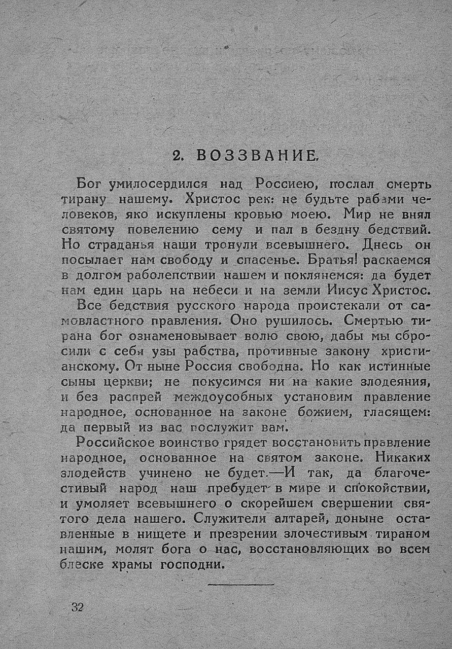 https://img-fotki.yandex.ru/get/64624/199368979.4/0_19bf6f_5790b84c_XXXL.jpg
