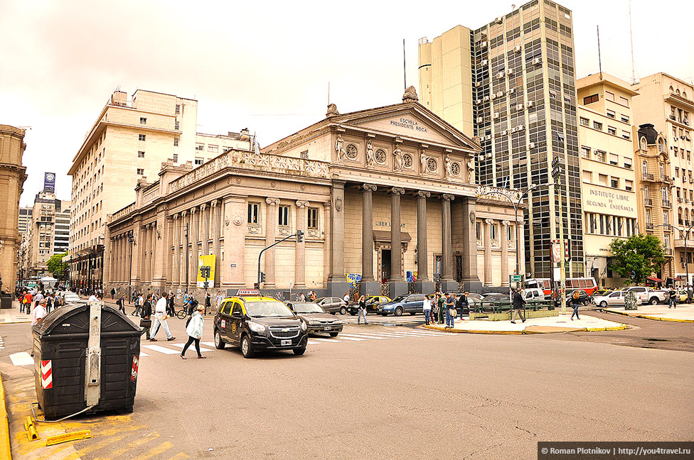0 3a85c1 715561 orig День 414. По другую сторону от Микросентро в Буэнос Айресе
