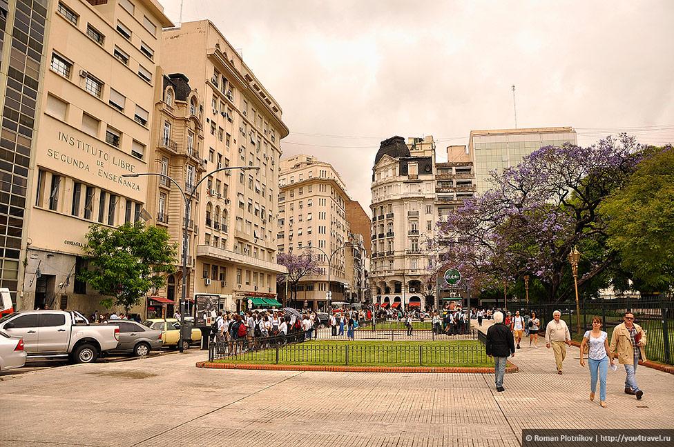 0 3a85c5 7bc462e orig День 414. По другую сторону от Микросентро в Буэнос Айресе