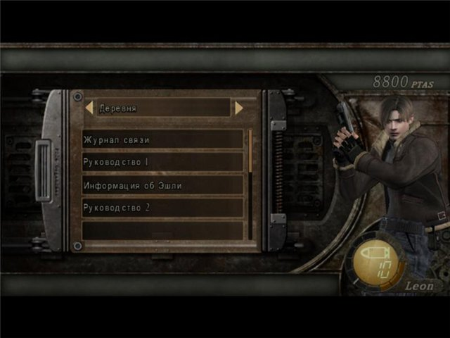 Resident Evil 4: Ultimate HD Edition PC 0_1321a2_db61ebda_orig