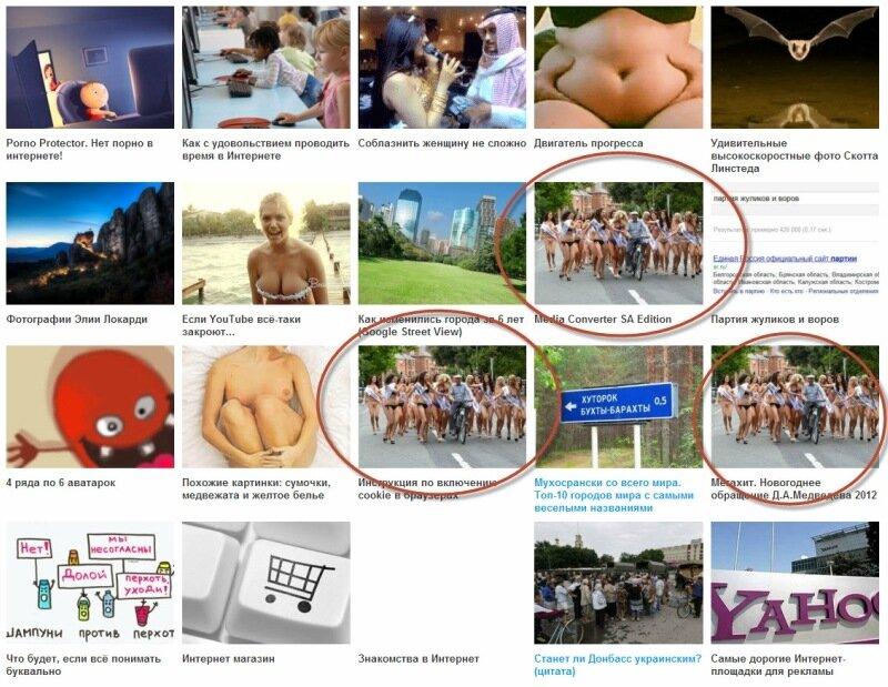 Вставка дефолтной картинки в плагине похожих записей Yuzo   Related Posts