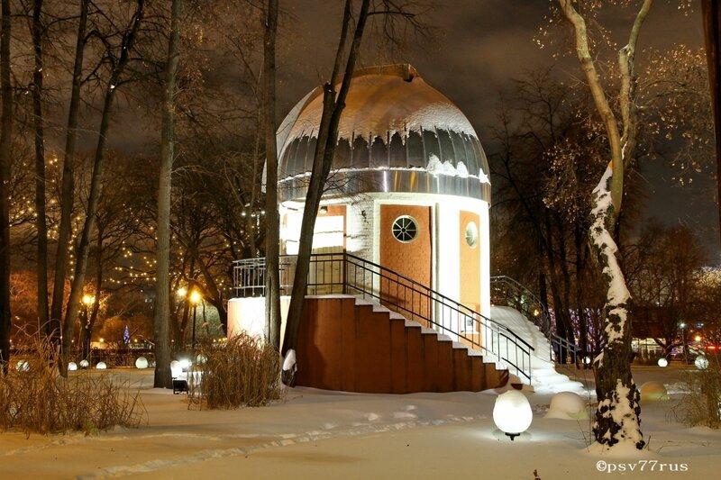 Обсерватория. Парк Горького. Ночь. Зима. Москва.