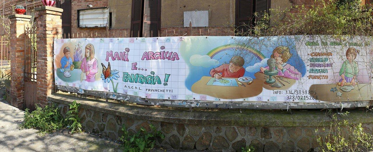 Рим. Сан-Саба