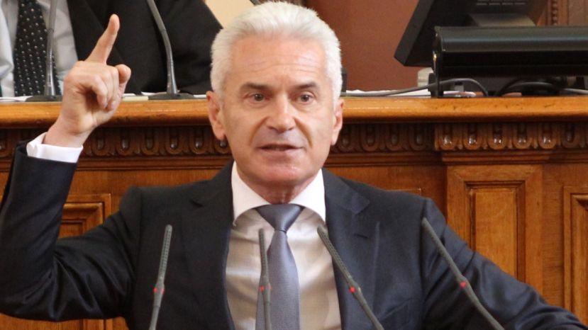 Возобновление «Южного потока» отклонено— Парламент Болгарии
