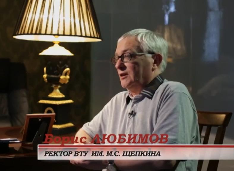 И Аз воздам - Борис Любимов - Интервью