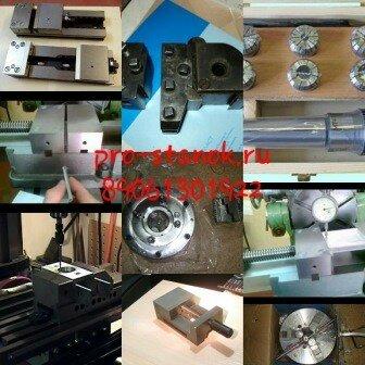 Фильтр щелевой 50-125-1К