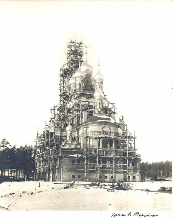 1906. Терийоки. Православный храм