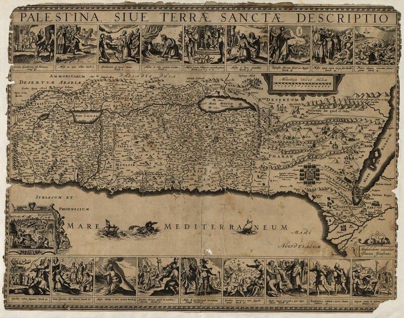 1650. Палестина