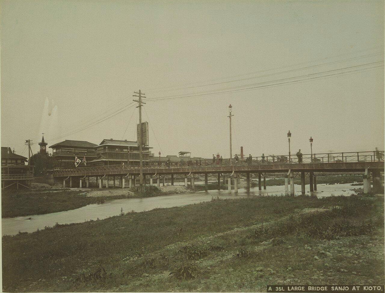Киото. Мост Сандзе Охаши