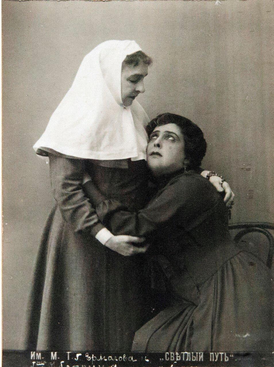 Ермолова Мария Николаевна. В это время Ермолова начала играть настоящие роли, которые ей интересны, которые её увлекают. В 1873 году она исполнила роль Катерины в пьесе «Гроза». Работа над этой ролью продолжалась несколько лет