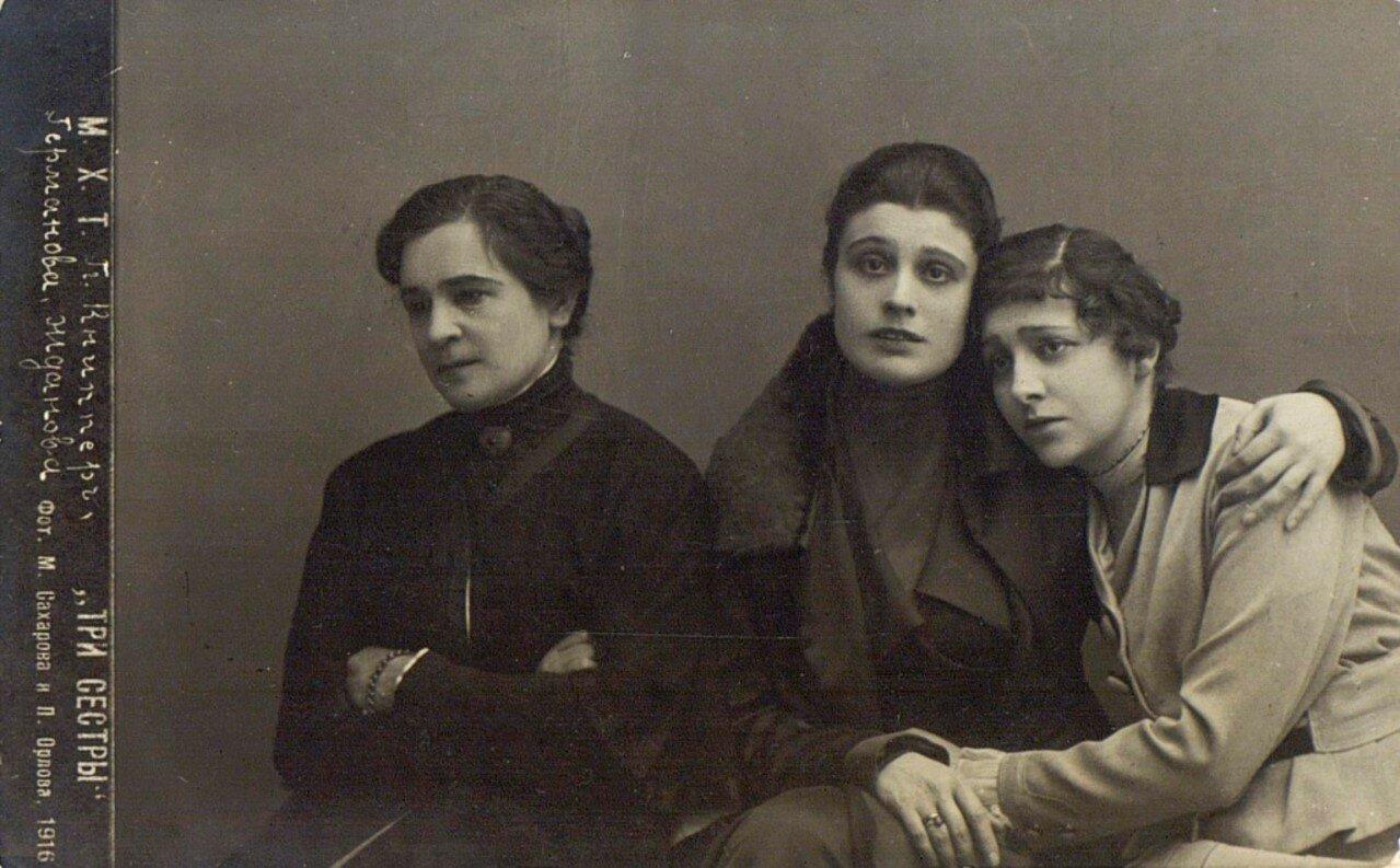 Жданова Мария Александровна. После нескольких тяжелых лет душевного нездоровья Жданова в 30-х гг. оказалась в Литве и работала в драматическом театре в Каунасе, который возглавлял А. М. Жилинский