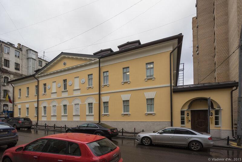 Певческий дом Московского Подворья Свято-Троице-Сергиевой лавры/