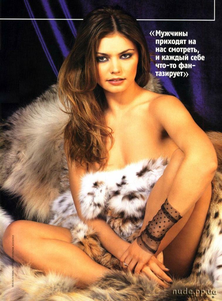 кабаева в журнале максим фото