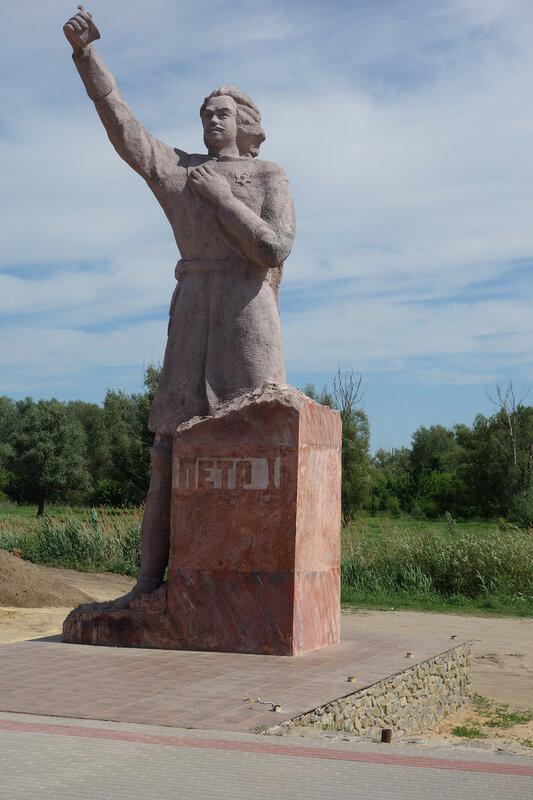 Петр-1