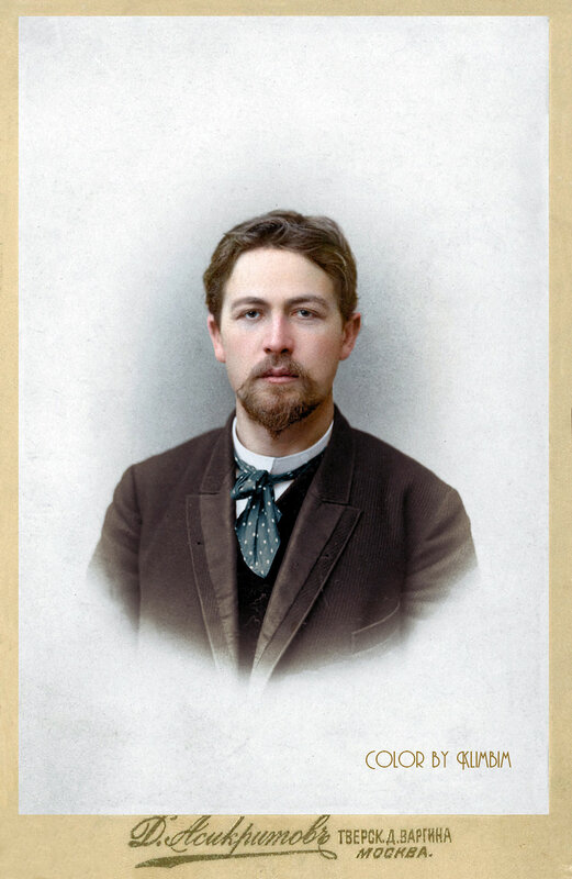 anton chekhov Looking for books by anton chekhov see all books authored by anton chekhov, including باغ آلبالو, and chekhov: the major plays, and more on thriftbookscom.