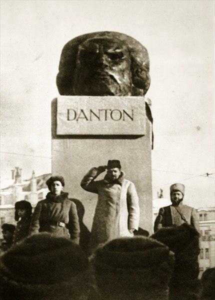 Монумент голова Дантона установлен в Москве на площади Революции у стены Китай-города в 1919 г. Памятник вызвал критику как «антихудожественное явление» и по постановлению Моссовета вскоре был снят..jpg