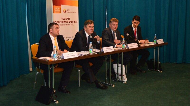 Промсвязьбанк стал партнером недели предпринимательства в Ярославле