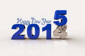 С Новым годом  Happy New Year