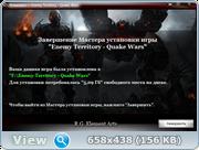 Enemy Territory: Quake Wars (2007) PC