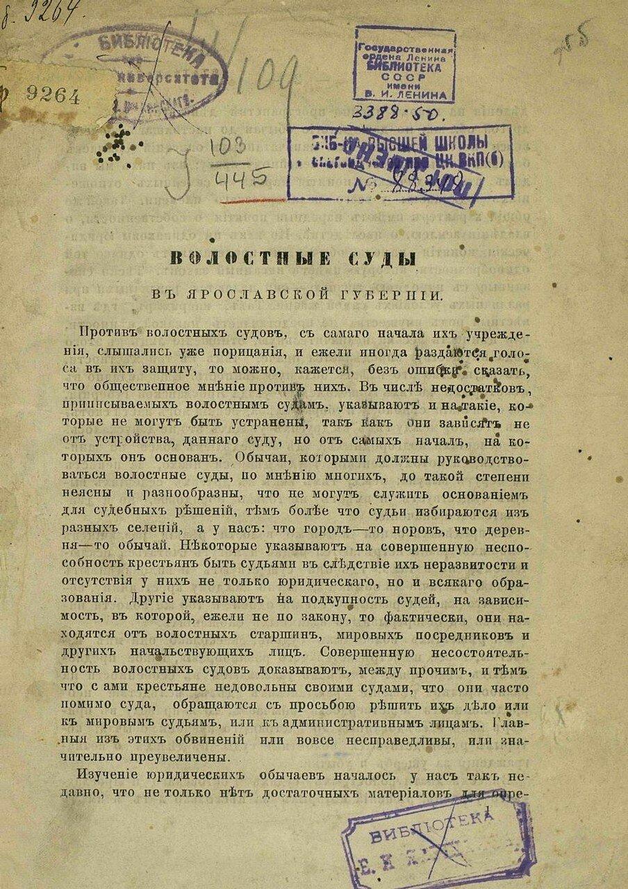 https://img-fotki.yandex.ru/get/64820/19735401.fb/0_960f2_fbdb9641_XXXL.jpg