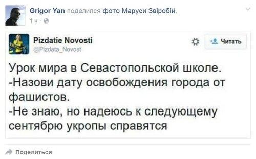 Макакян_Севастополь.jpg