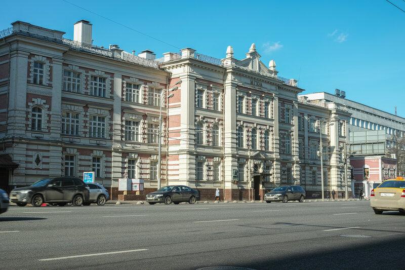 Москва. МГЮА.