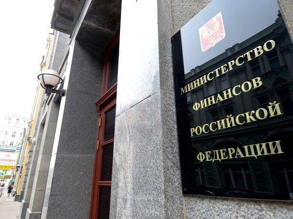 Министр финансов Российской Федерации увеличит требования кбанкам поразмещению госактивов