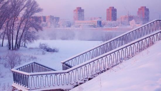 Погода в усть-каменогорске на 14 дней