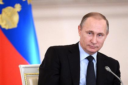 Путин: РФ непретендует нароль супердержавы