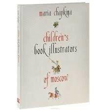 childbooks-0.jpg