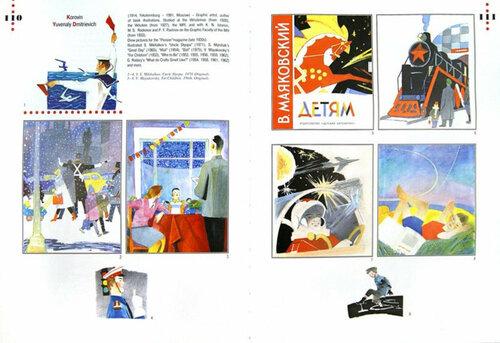 childbooks-1.jpg